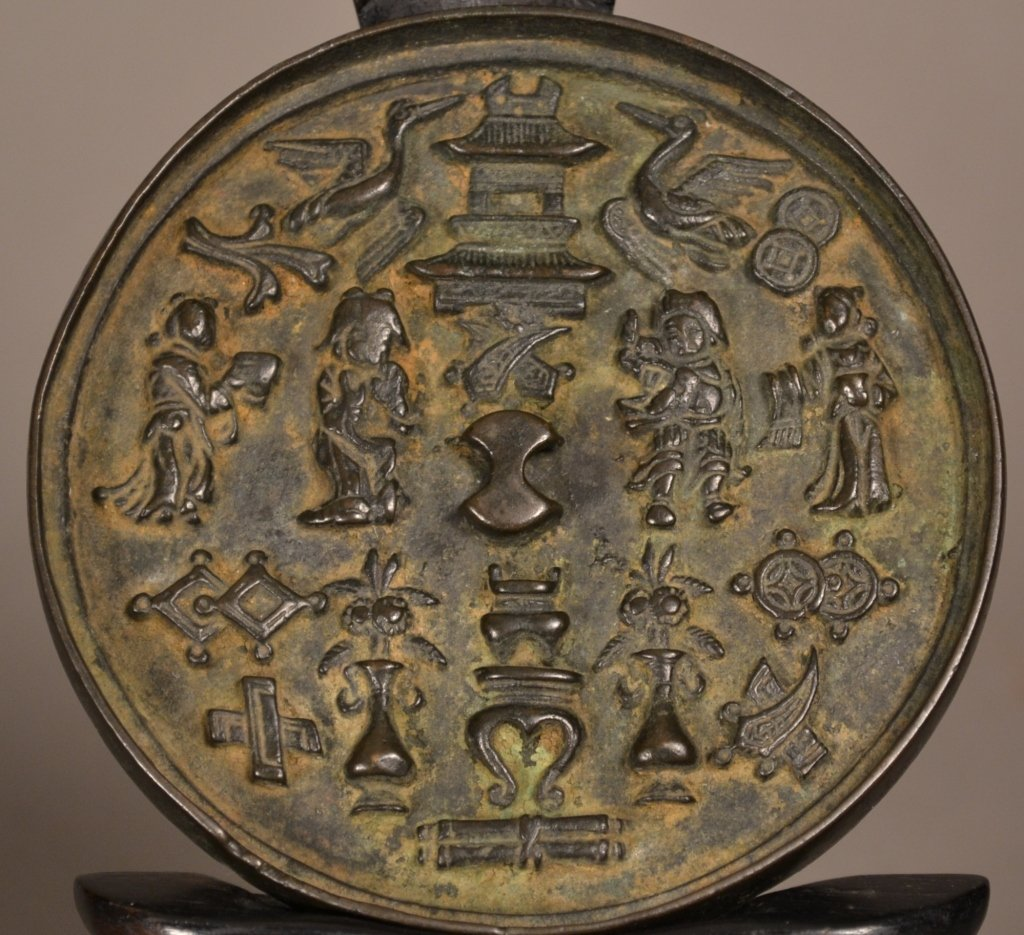8B: Antique Chinese Bronze Mirror