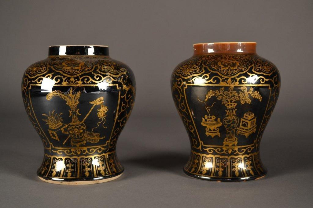 3: Pair Chinese Black Mirror Vases