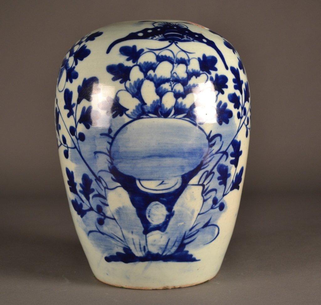 8: Chinese Blue & White Celadon Melon Jar