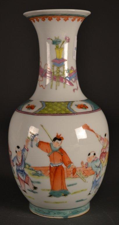 17: Chinese Republic Vase