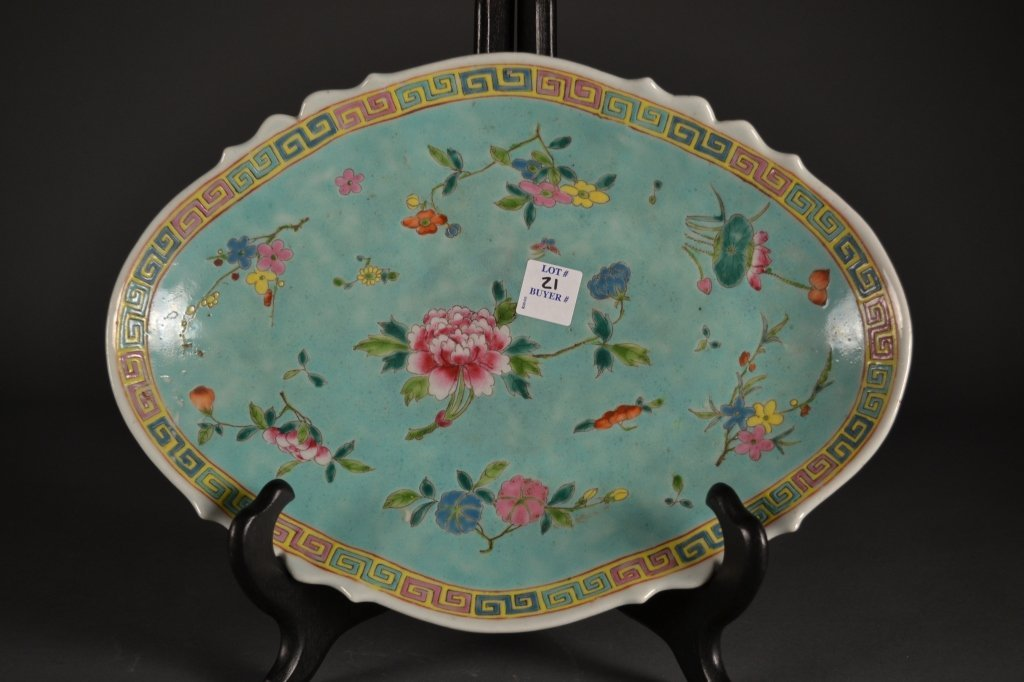 21: Footed Oval Republic Dish, Turquoise