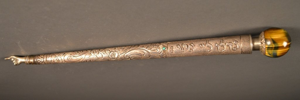24A: Antique Silver Yad with Stone Insets