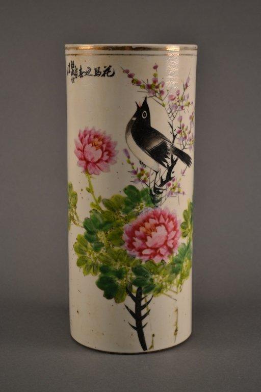 Chinese Republic Brush Pot with Bird