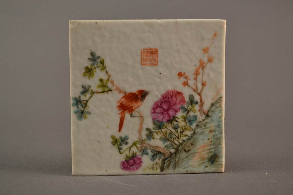 Chinese Famille Rose Tile