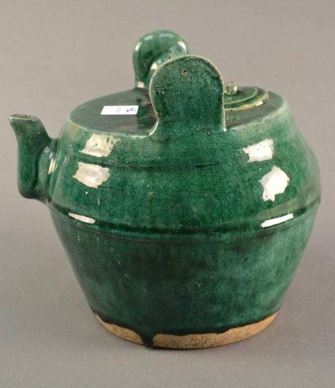 Chinese Green-Glaze Water Pot
