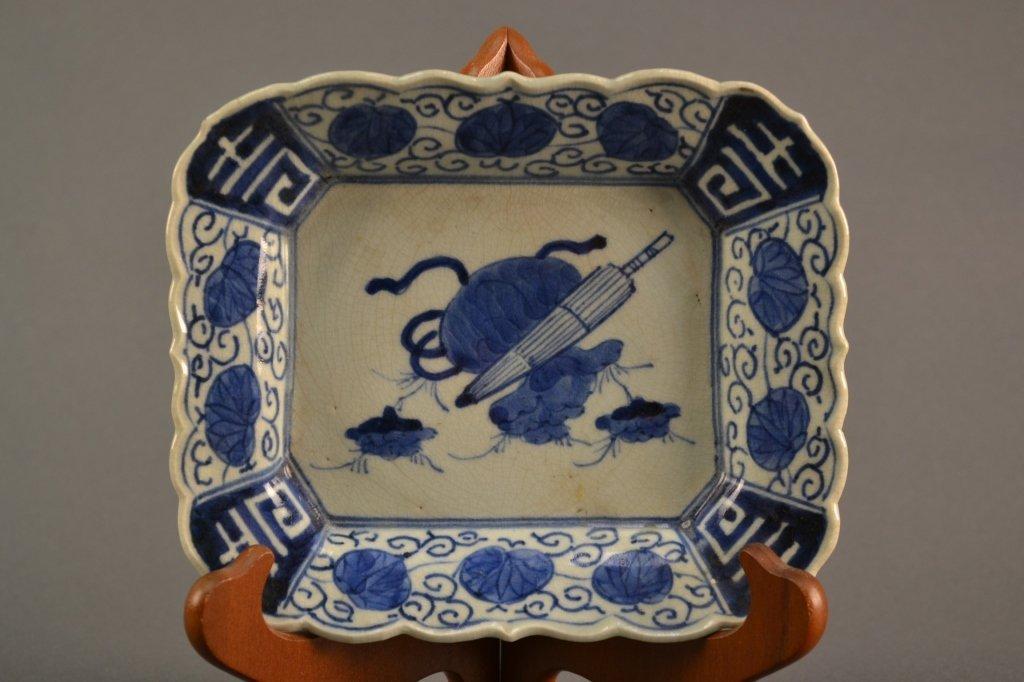 Square Asian Blue & White Dish