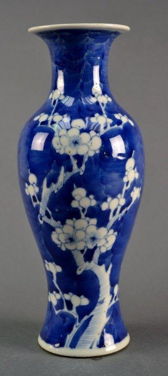 Antique Chinese Prunus Vase