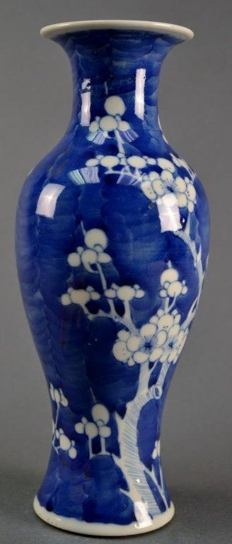 Antique Chinese Prunus Vase - 2