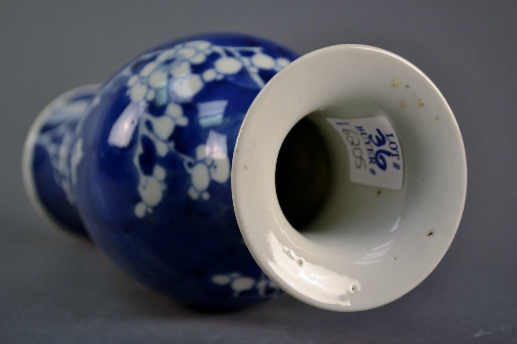Antique Chinese Prunus Vase - 3