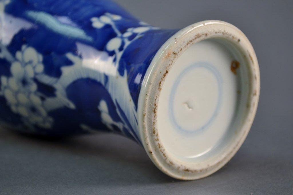 Antique Chinese Prunus Vase - 4