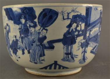 Antique Chinese Kangxi Porcelain Blue & White bowl
