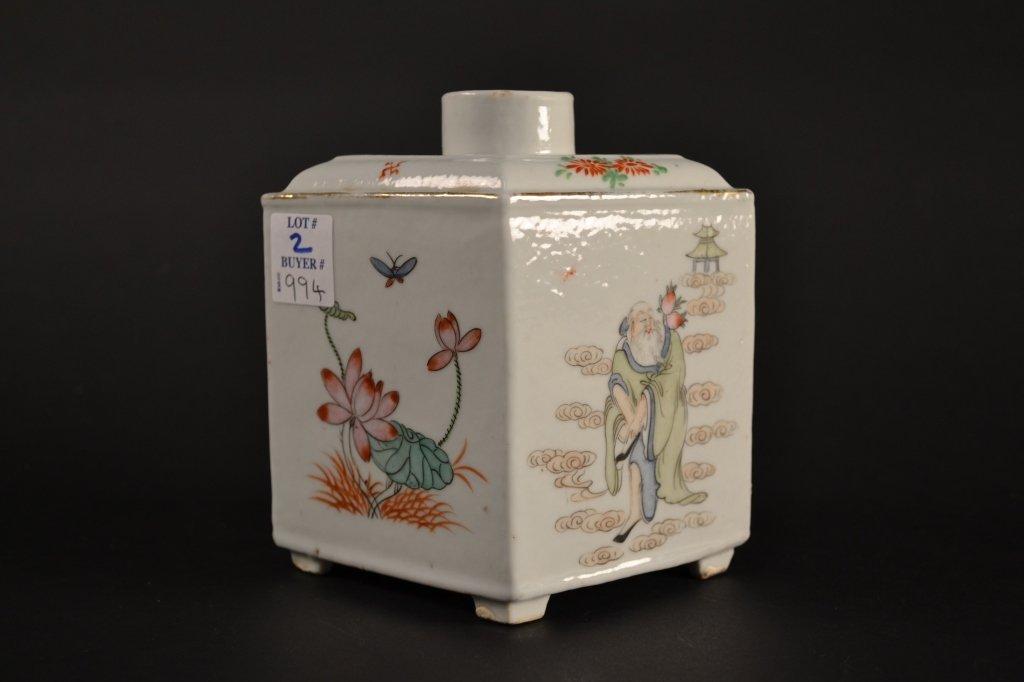"Chinese lozenge shaped tea caddy    6"" x 5.5"""