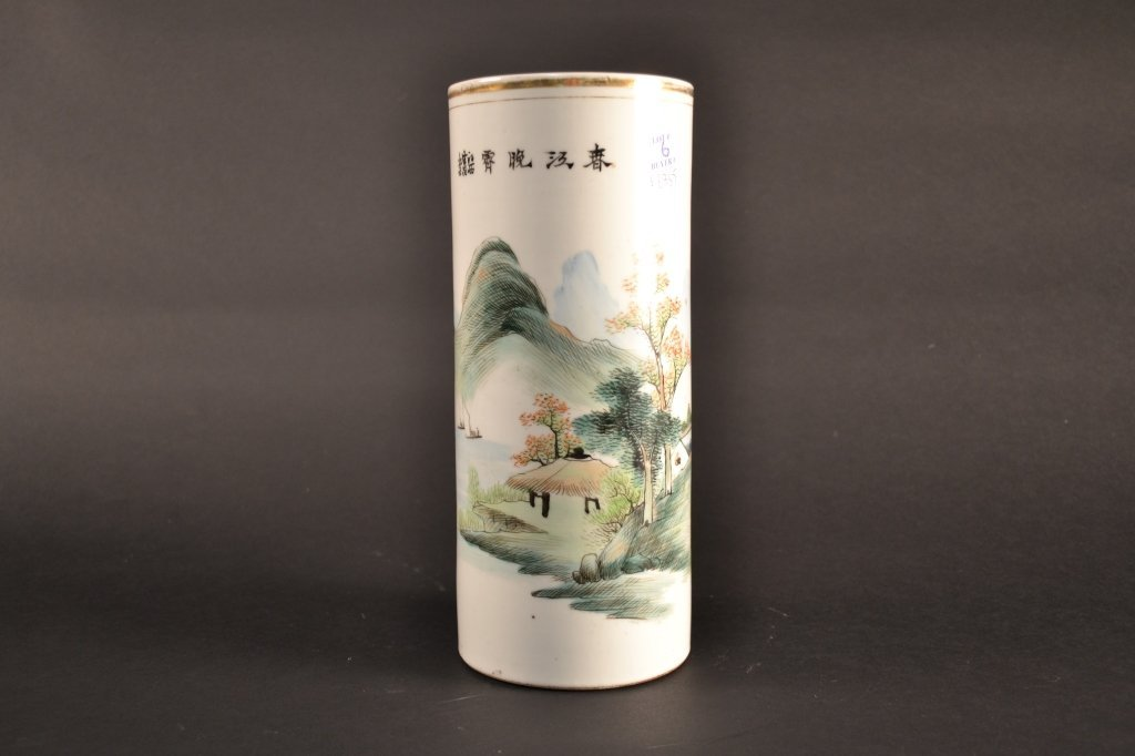 """Chinese tall vase possibly republic period. 11.5""""  tall"""