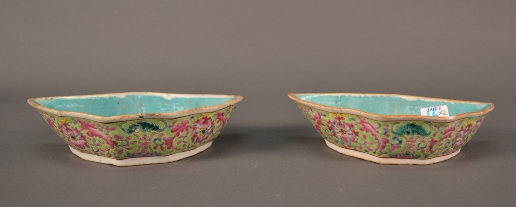 """Pair of Chinese Bowls size: 8"""" x 4"""" x 2"""""""