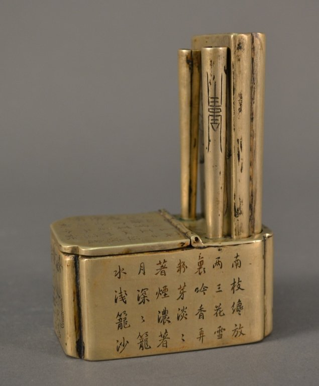 """Chinese Ink Box size: 4.25"""" tall"""