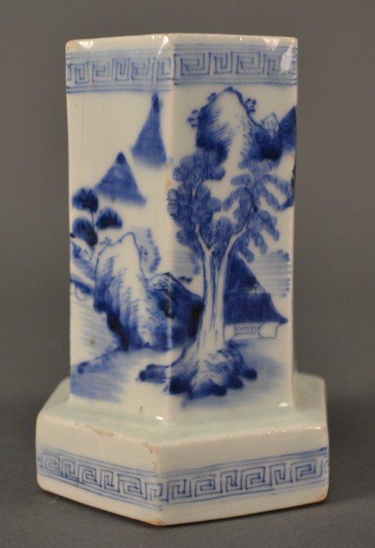 "Blue and White Porcelain Brush Pot size: 5"""