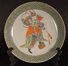 """19c. Chinese Porcelain Charger Size : 14.5"""""""