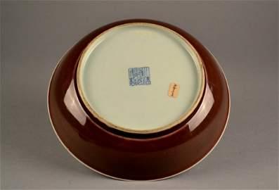 "8"" Chinese 19 c Aubergine Glazed Bowl 6 character mark"