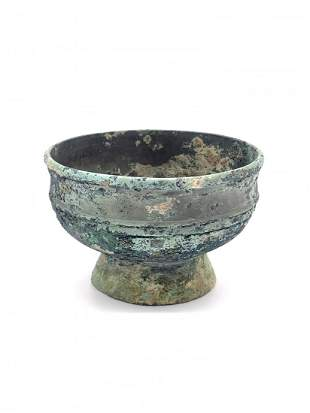 Tang Dynasty Copper Bowl from Tang Dynasty