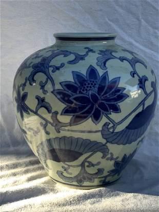 Signed Chinese Porcelain Blue & White Vase