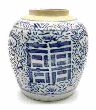 Asian Blue/White Porcelain Pot w/ Bamboo Imagery