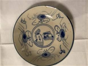 Asian Collectible Porcelain Bowl