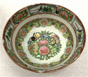 Famille Rose Small Hand Painted Vintage Bowl