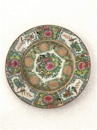 Famille Rose Vintage Plate