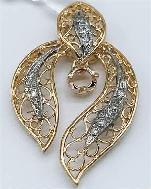 18kt Yellow and White Gold Multi Diamond Pendant