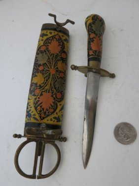 BRASS/STEEL DAGGER WITH COLORED INLAY