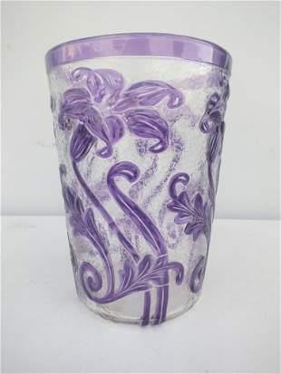 """Thomas Webb Glass Vase signed. 8 1/4"""""""