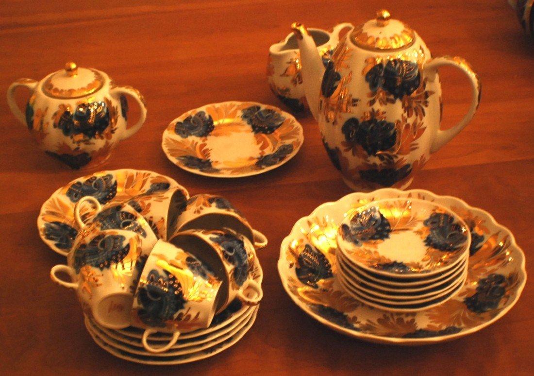 "23: ""Golden Garden"" Coffee Set for 6, Lomonosov Factory"