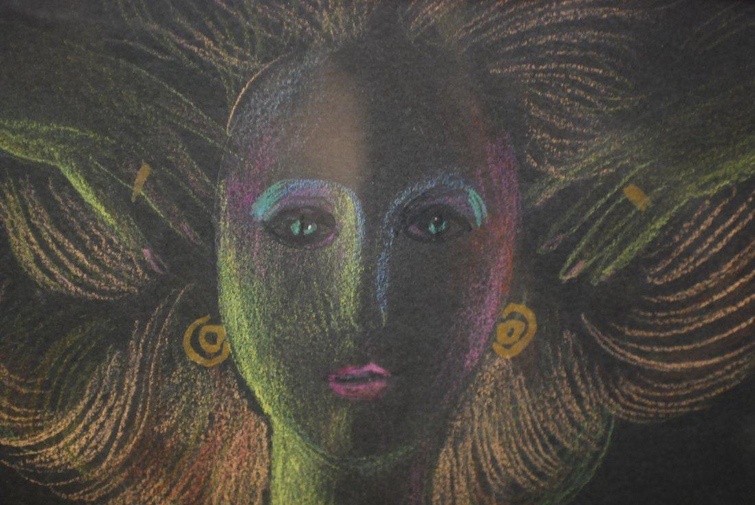 "12: Slava Zaitsev (Russian, B. 1938) ""Flower""  Gouache"