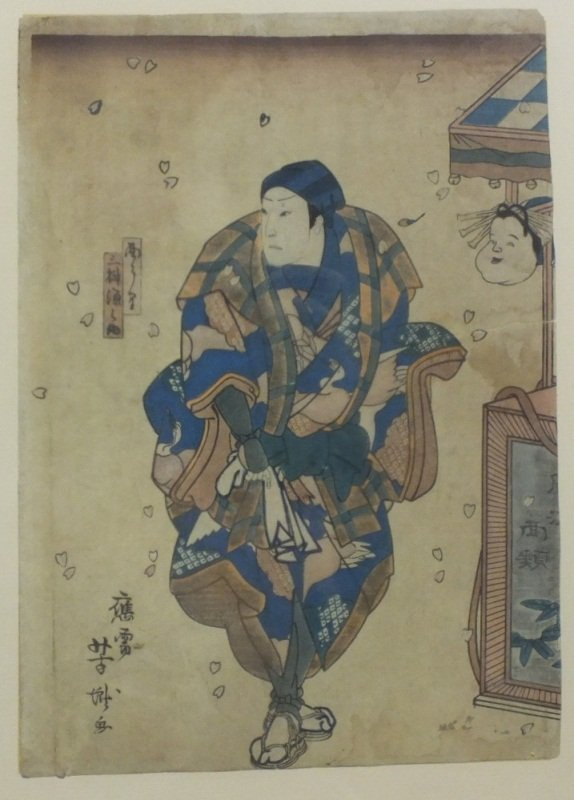 13: Early 1800's Japanese woodblock