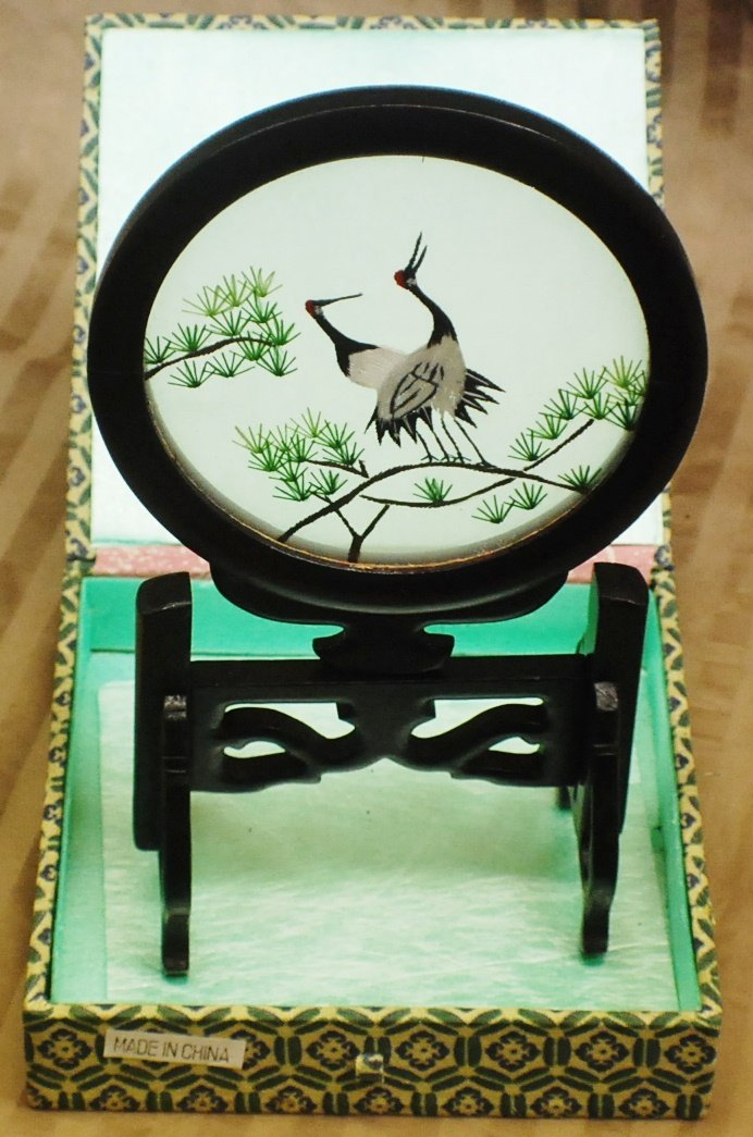 3: Chinese stand with hand painted glass