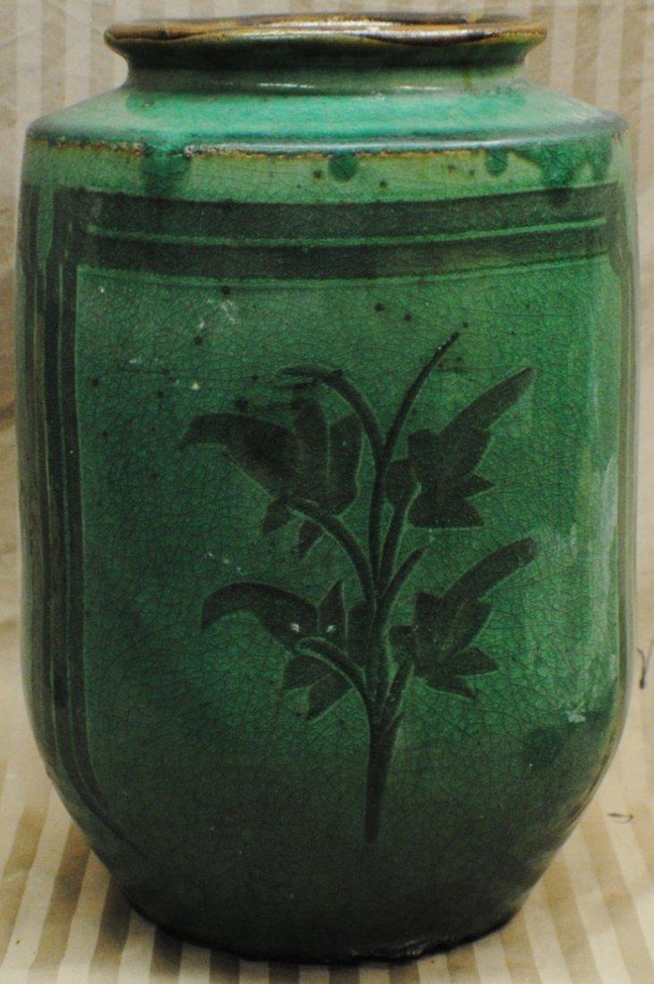 1: Chinese Celadon Glaze vase, Yuan Dynasty