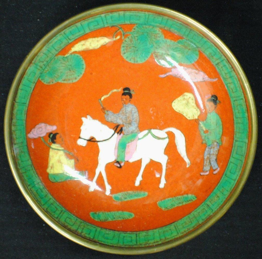 13: ANDREA Japanese Porcelain Ware plate