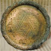 376 Jewish Hammered Copper tray with Star of David