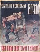 WWII German Nazi anti-Semitic poster for occupied Ukrai