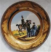 Russian Imperial Nikolai I Plate