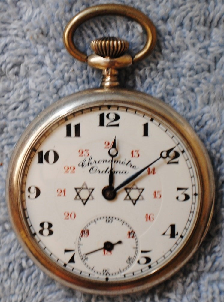 German Judaic pre-WWII pocket watch