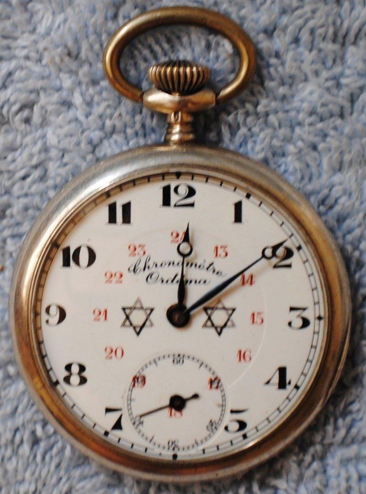 German Judaic pre-WWII pocket watch