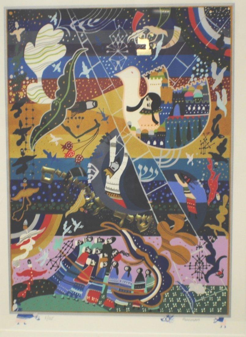 "Raphael Abecassis (b. 1953) ""Song of Songs"" Judaic ser"