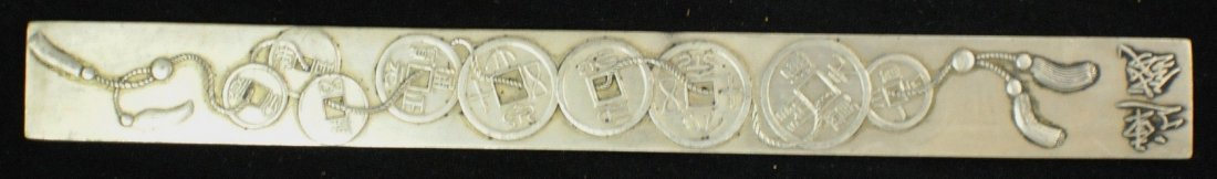 Chinese silver bookmark