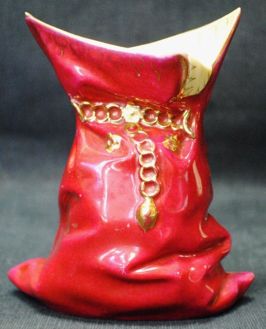 Interesting unusual porcelain vase
