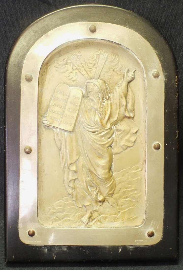 Judaica: Bezalel relief plaque