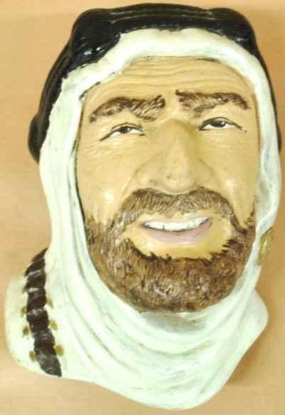 Plaster head of Arab man