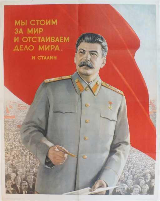 Russian Soviet 1952 Propaganda Poster Joseph Stalin
