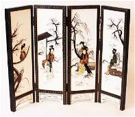 Chinese screen with 4 panels