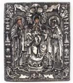 Russian icon with riza